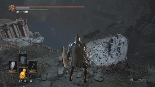 この橋の先には何が有るのか・・・