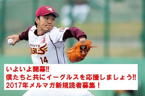 20170312則本