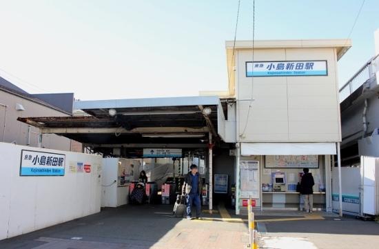 小島新田駅 (550x361)