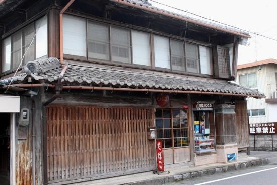 ⑧古い煙草屋