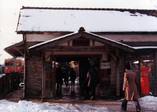 ⑰S550208美濃赤坂駅舎