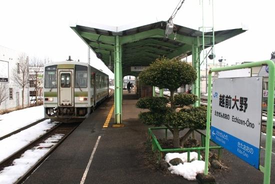 ②大野駅ホーム