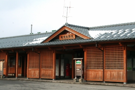 ③大野駅舎