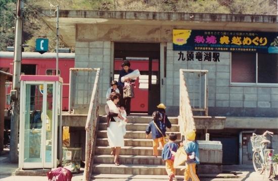 ⑫S56九頭竜湖駅