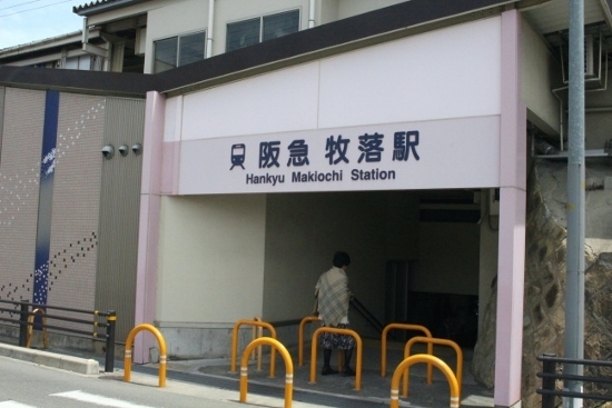⑤牧落駅 (550x367)