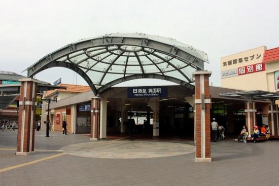 ⑧箕面駅舎 (550x367)