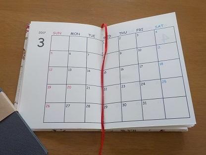 点検日記④