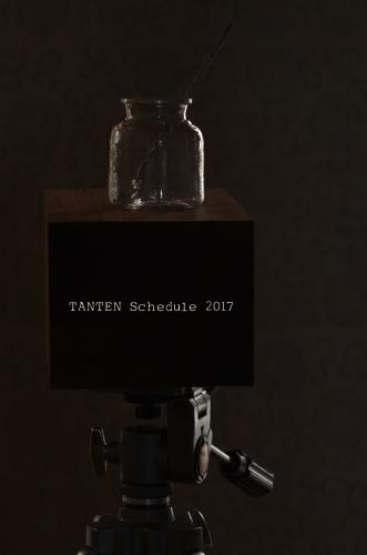 S-TANTEN Schedule 2017