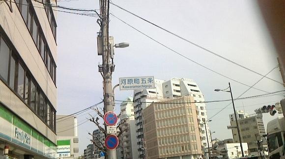 かわらまちごじお170305-01