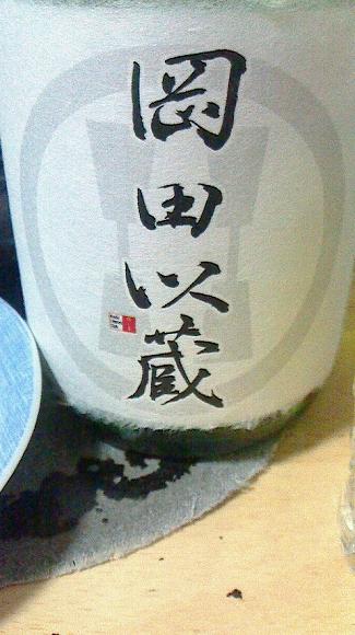 たくのみ170503-01