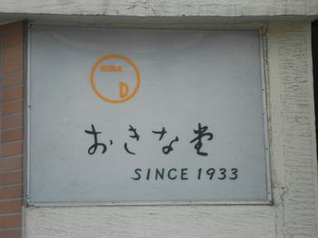 DSCN4962.jpg