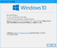 win10Build16176_02.png