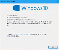 win10Build16184_02.png