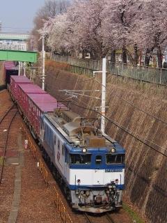 160404_中央西線 名古屋-金山B