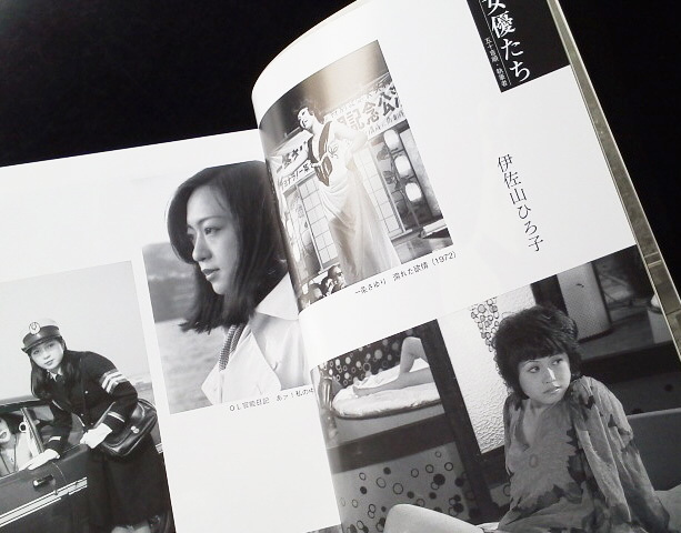 nikkatsu1971-1988_2.jpg