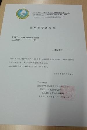 DSC_0146 編集