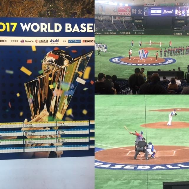 WBC20170312.jpg