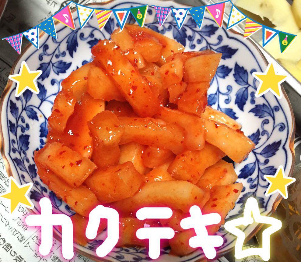 photo_2017-04-09_22-52-11 (2)