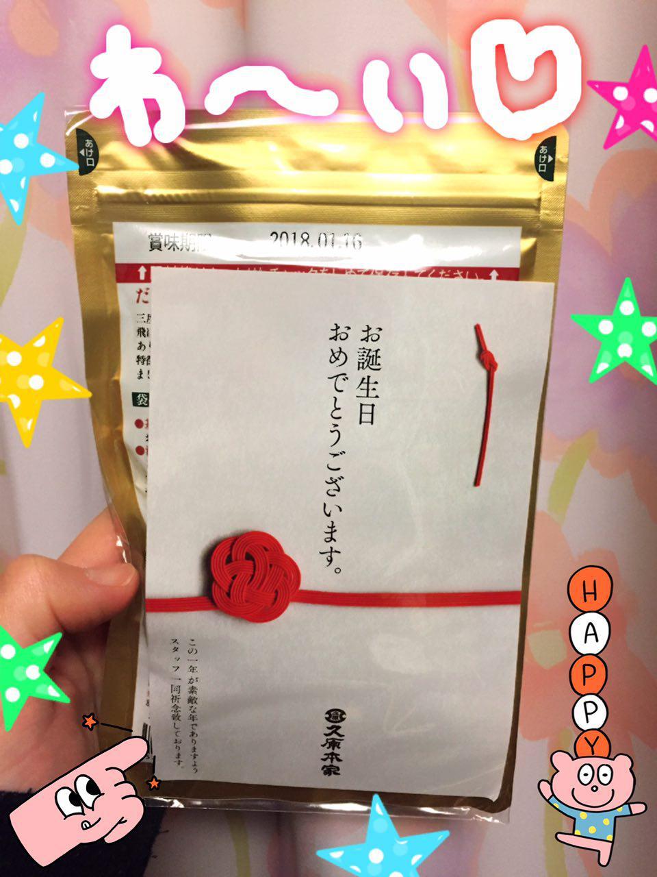 photo_2017-02-23_23-41-54.jpg
