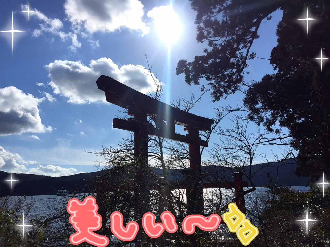 photo_2017-02-26_01-13-00.jpg
