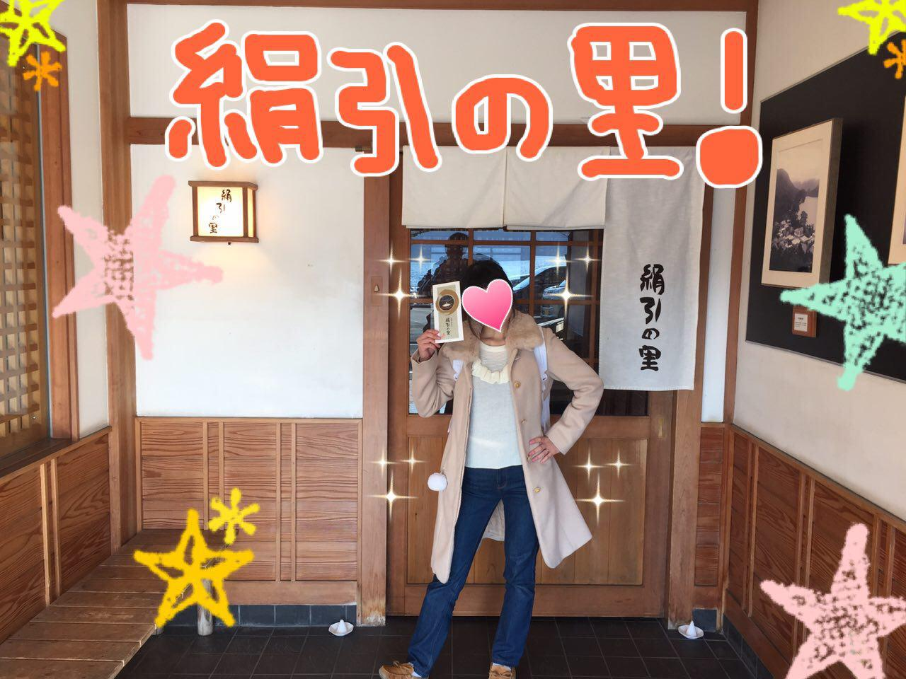 photo_2017-02-26_01-13-35.jpg