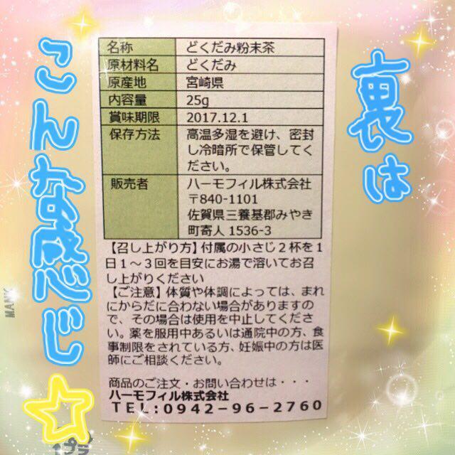 photo_2017-02-27_00-50-27.jpg