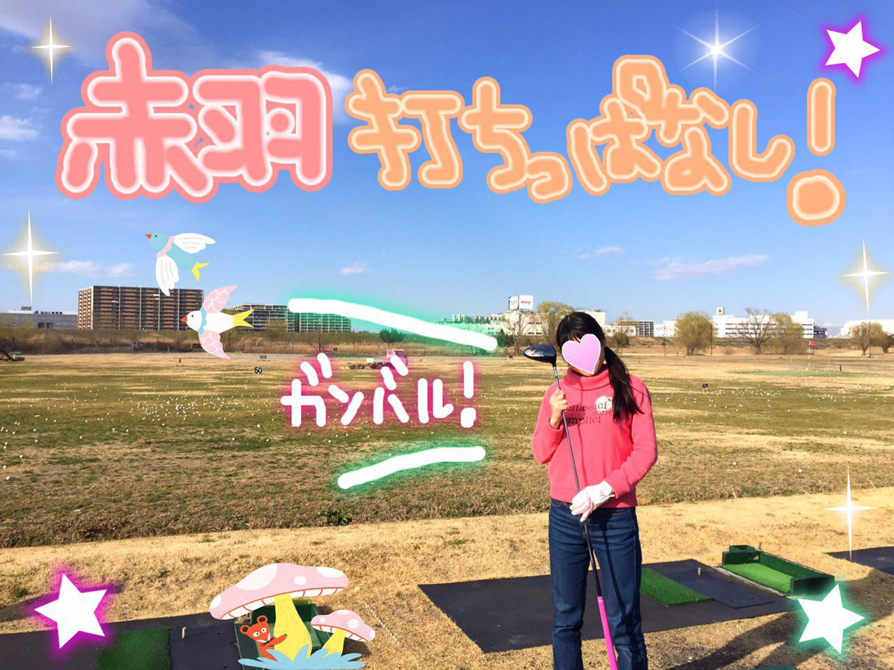 photo_2017-03-11_00-48-28.jpg