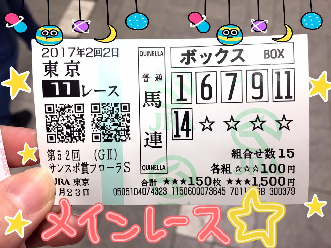 photo_2017-04-24_01-00-05.jpg