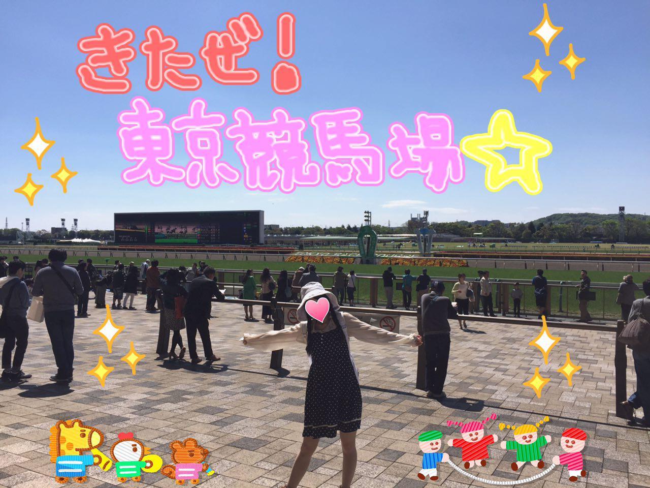 photo_2017-04-24_01-00-08.jpg