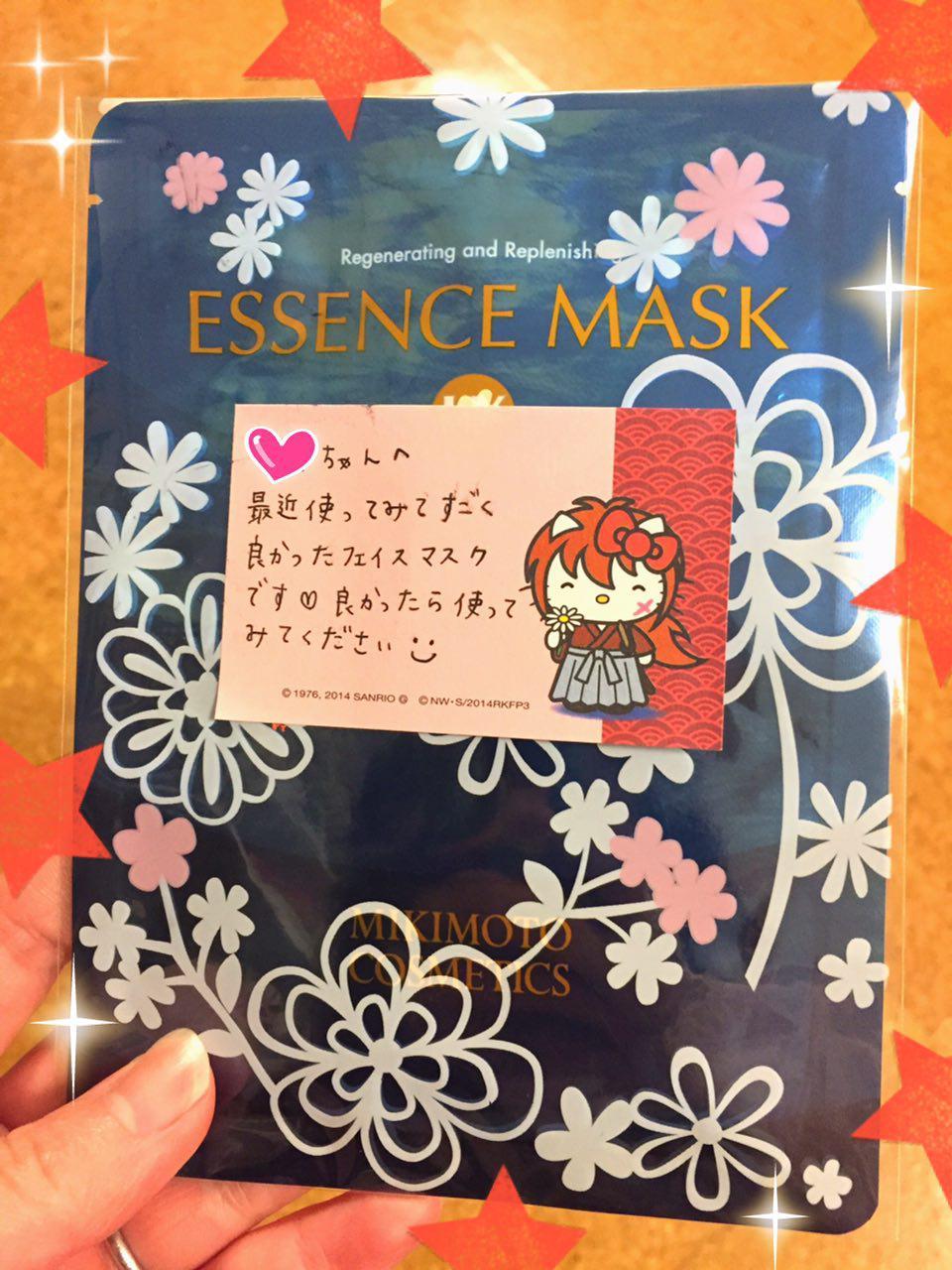 photo_2017-04-26_23-49-34.jpg