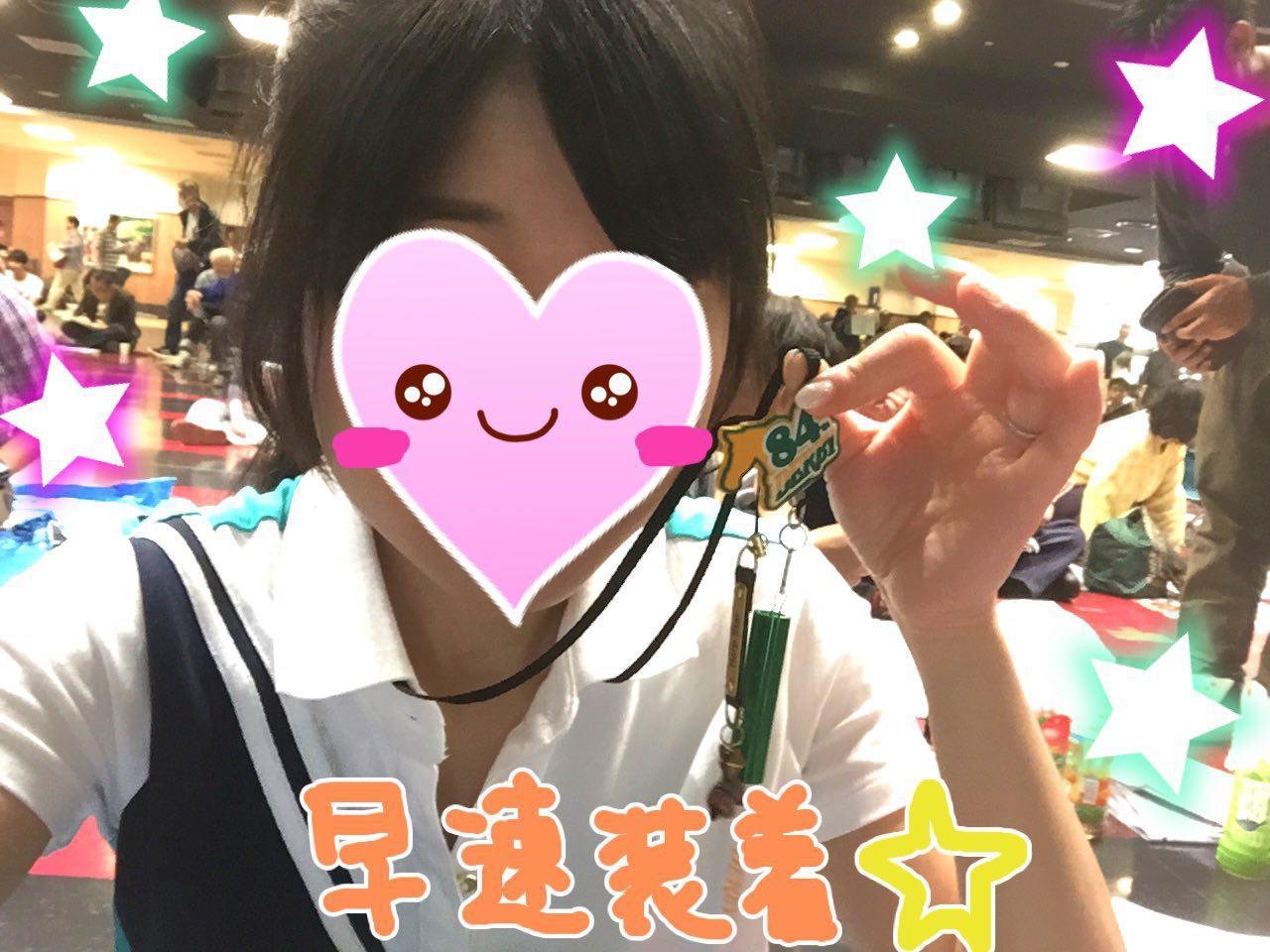 photo_2017-05-07_21-24-28.jpg