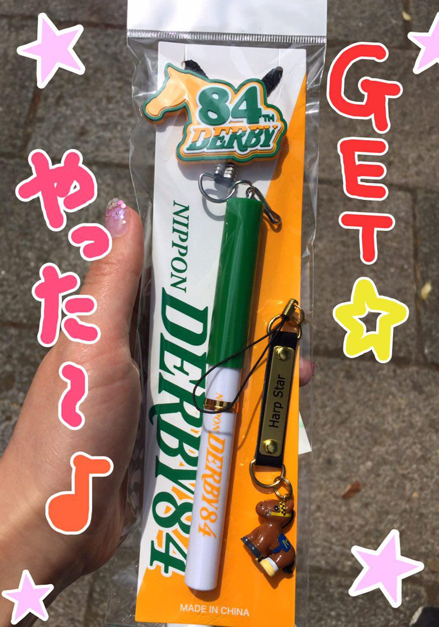 photo_2017-05-07_21-24-31.jpg