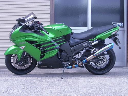 ninja 17-zx-14r008