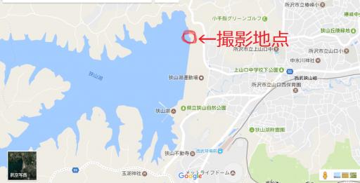 狭山湖撮影現場地図