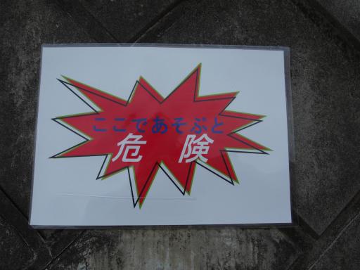 20170218・三寒四温散歩1-11