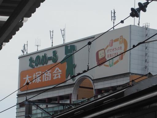 20170304・新宿散歩1-12