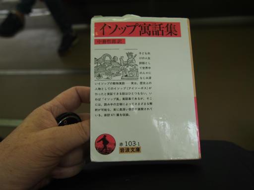 20170304・新宿散歩1-09
