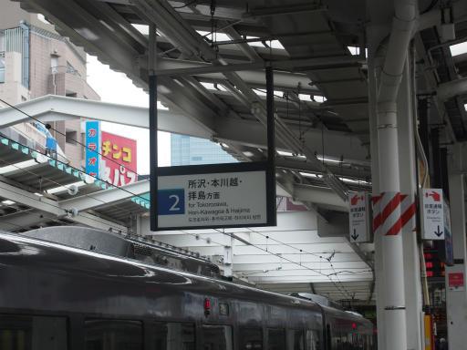 20170304・新宿散歩1-13