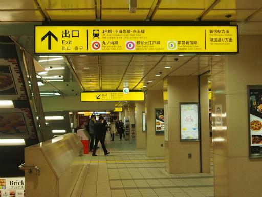 20170304・新宿散歩1-20