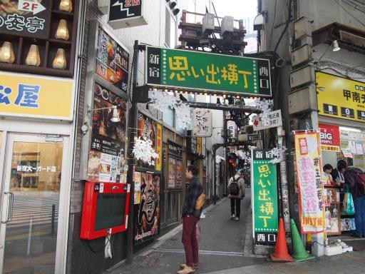 20170304・新宿散歩2-03