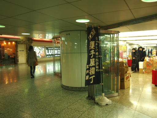 20170304・新宿散歩2-14