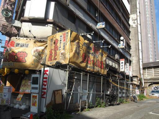20170304・新宿散歩3-17
