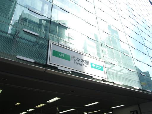 20170304・新宿散歩3-14