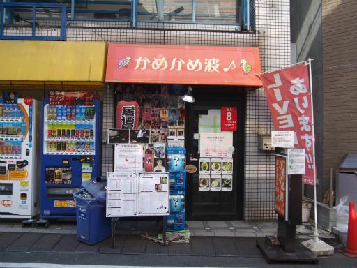 20170304・新宿散歩4-09