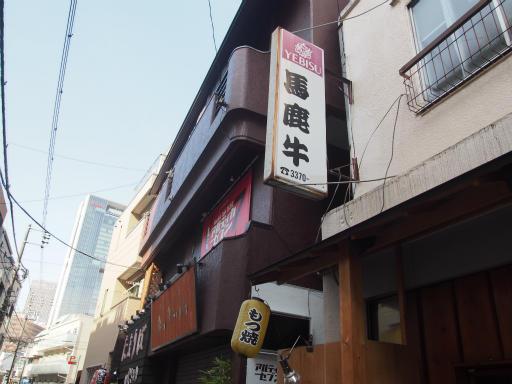 20170304・新宿散歩4-08