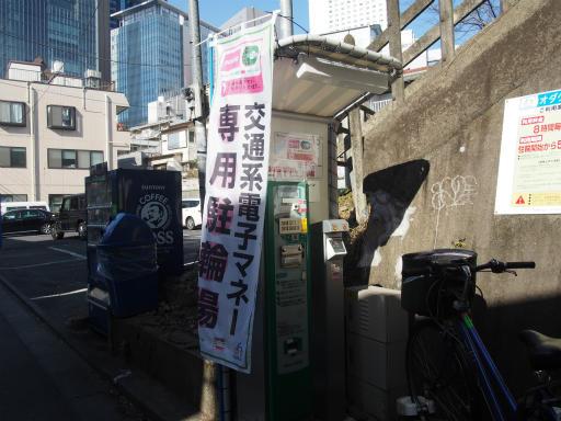 20170304・新宿散歩4-18