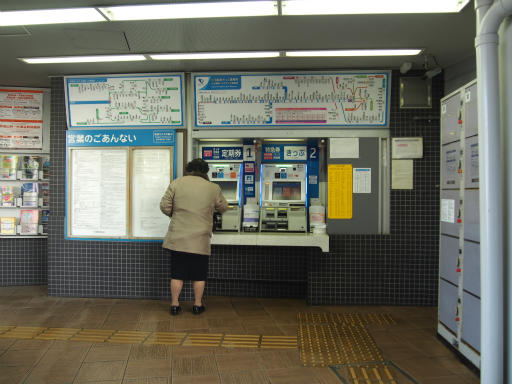 20170304・新宿散歩4-15