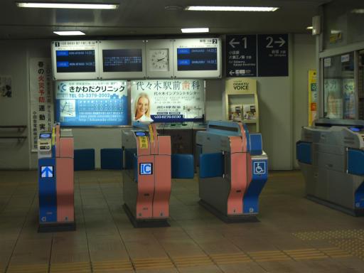 20170304・新宿散歩4-14
