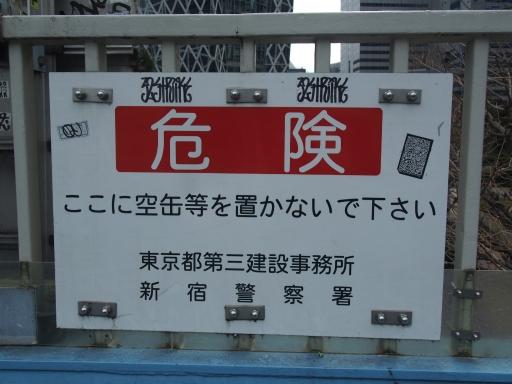 20170304・新宿散歩ネオン05