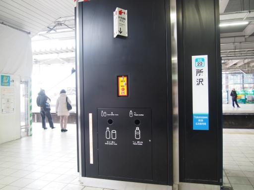 20170304・新宿散歩ネオン01・所沢